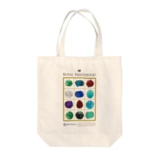 エポデ Tote bags