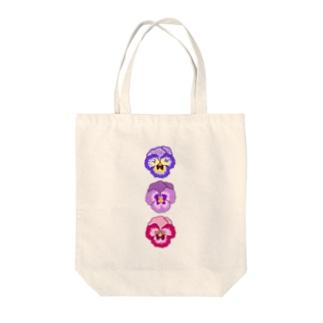 パンジー3種盛り Tote bags