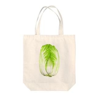 白菜 Tote bags