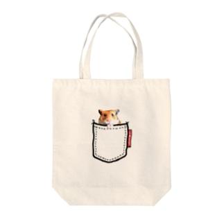 ポケットだいふく♡ Tote bags