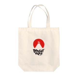 HINODE-トートバッグ- Tote bags
