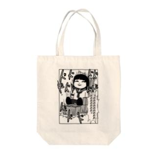 れいかちゃんの咆哮 Tote bags