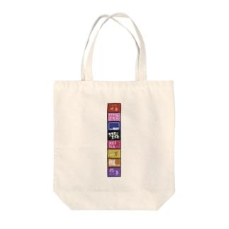 夜の街スナックビル Tote bags