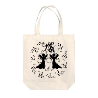 乙女座 Virgo  Tote bags