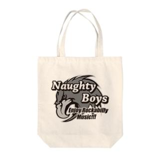 Naughty Boys モノクロキャラ Tote bags