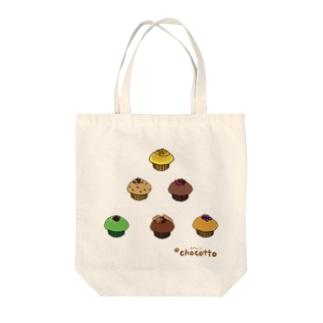 ピラミッドマフィン Tote bags