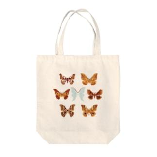 身近なヤママユガ科(♂)7種 Tote bags