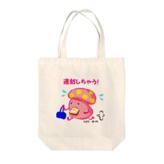 乙女きのこ Tote bags