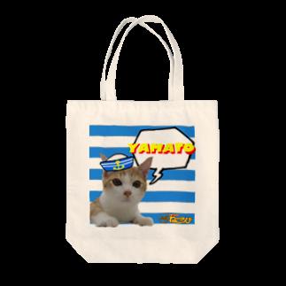 Cat Cafe ねころびのマリン大和 Tote bags