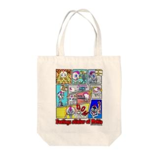LINEスタンプ「モヒオの気持ち」 Tote bags