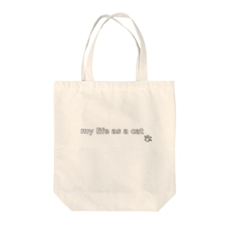 my life as a cat 白文字 Tote bags