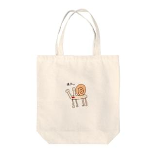 第一進化カタツムリ Tote bags