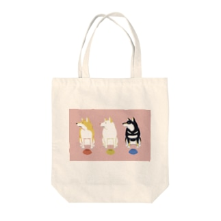 いぬころ@柴犬屋のご飯を待つ柴犬たち(ピンク色) Tote bags