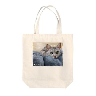 ねこほうチャンネルのマロちゃんトートバッグ Tote bags