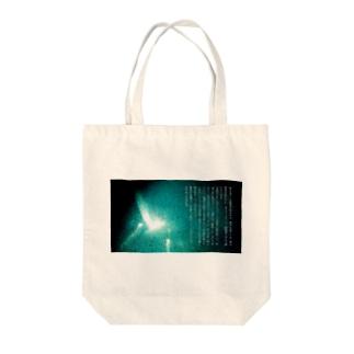 詩のグッズ Tote bags
