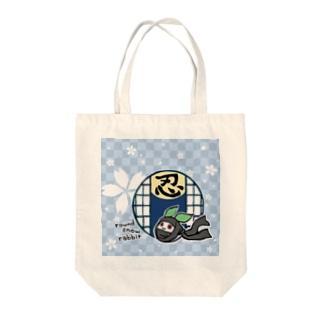 まる雪うさぎ-忍- Tote bags