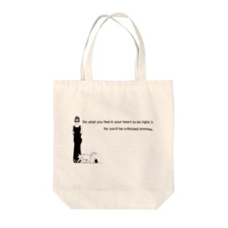 はまり画(woman) Tote bags