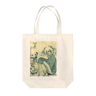 ポカポカ陽気 Tote bags
