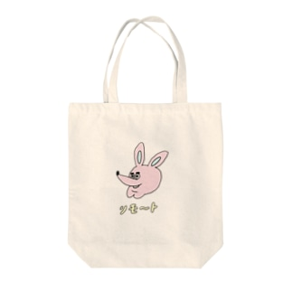 KET'S & AGOのアゴー Tote bags