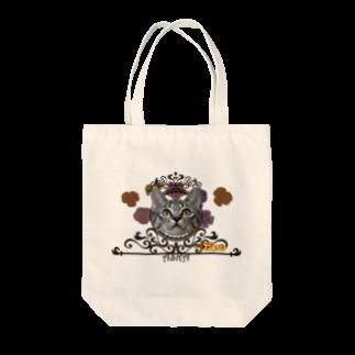 Cat Cafe ねころびのおしゃれ飛鳥さん Tote bags
