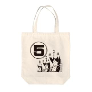 ヘイヘイホウ Tote bags
