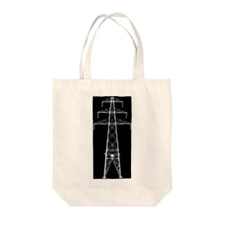 鉄塔No.20 Tote bags