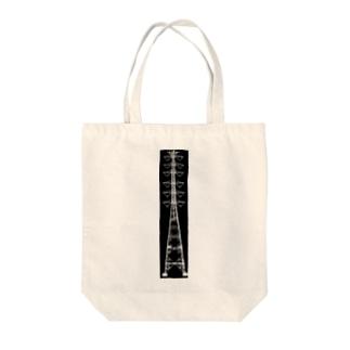 鉄塔No.21 Tote bags