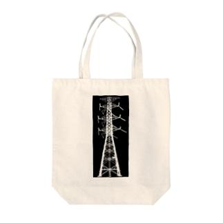 鉄塔No.22 Tote bags