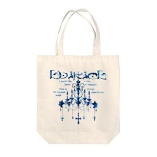 青の宮殿/トート Tote Bag