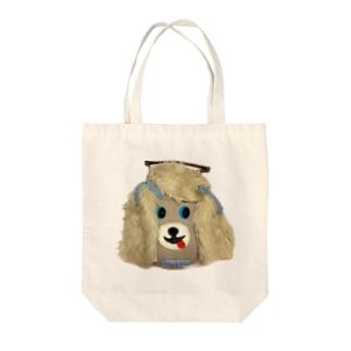 大須賀理恵の犬バッグ君 Tote bags