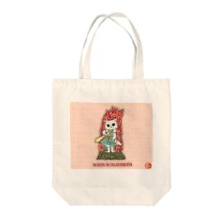不動猫王 Tote bags