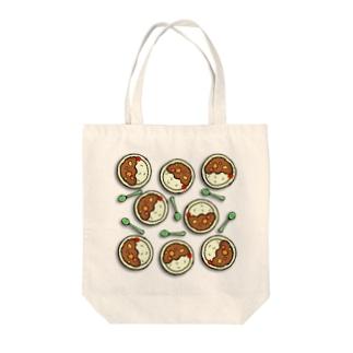 カレーライスVol.2 Tote bags
