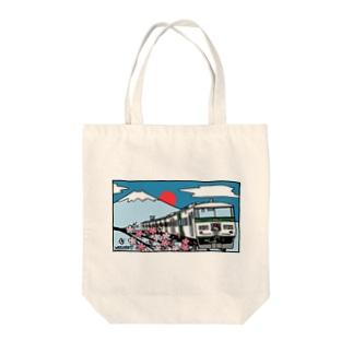 「踊り子」185系と富士山、桜 イラスト Tote bags