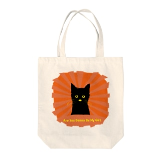Are You Gonna Be My Girl 002 Tote bags