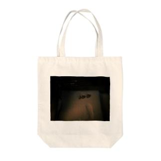冬の田舎の冷蔵庫 Tote bags