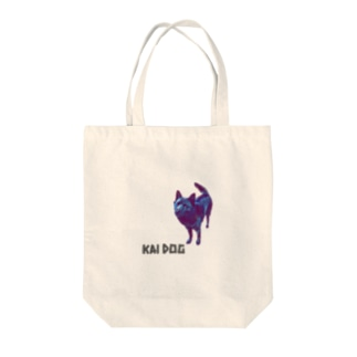 甲斐犬 KAIDOG yo Tote bags