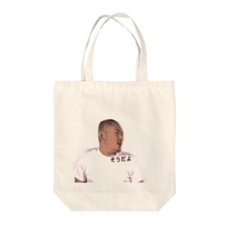 ドット絵MUR大先輩 Tote bags