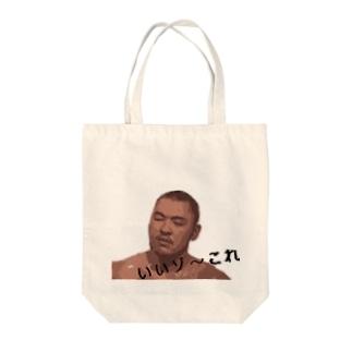HesitationSnowのドット絵MUR大先輩2 Tote bags