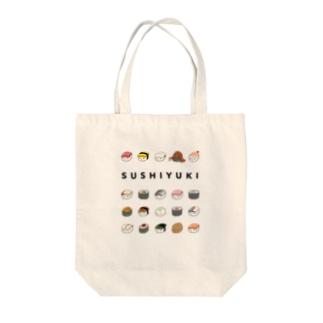 寿司ゆきズ Tote bags