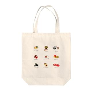 宮崎名物 Tote bags
