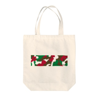 Meisai_Cal Tote bags