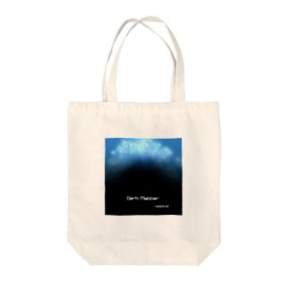 DARK MATTER/AZ Tote bags
