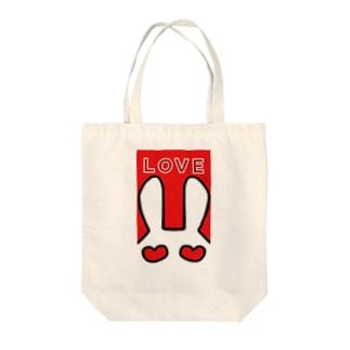 らゔうさぎ Tote bags