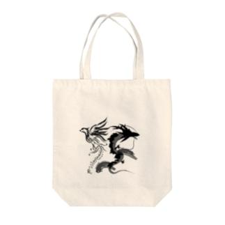 鳳凰&龍 Tote bags