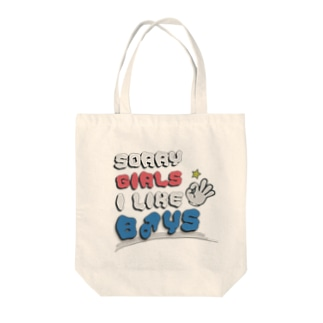 Sorry Girls.. #2 Tote bags