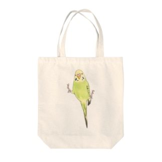 ピタッとセキセイインコちゃん【まめるりはことり】 Tote bags