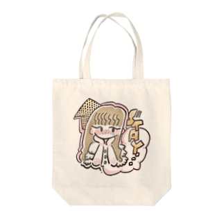 STAY HOME GIRL Tote bags