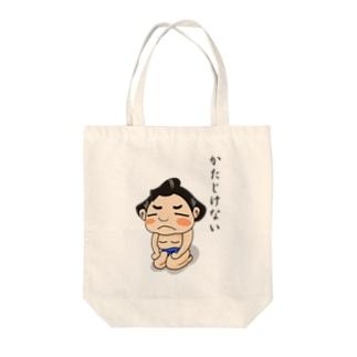 「かたじけない🙇♂️ 」〜どすこい!気ままに相撲ライフ〜 Tote bags
