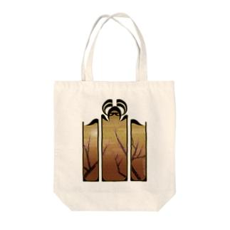artito y artisimo 01 Tote bags