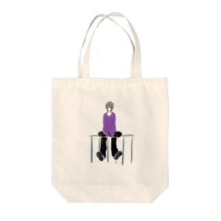 紫属性の中性さん Tote bags